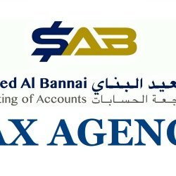 Registered FTA Tax Agent