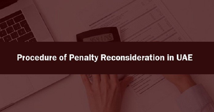 How to submit VAT reconsideration form in UAE